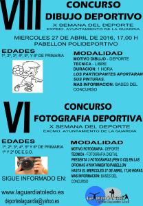 Cartel Concurso de Fotografía